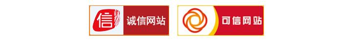诚信logo